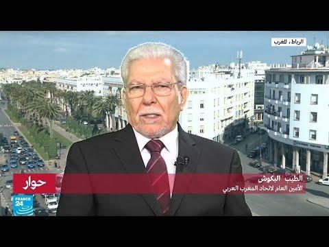الطيب البكوش: لا سبيل لحل أزمات المغرب العربي بدون عقد القمة المغاربية المعطلة منذ 24 سنة  - نشر قبل 10 ساعة