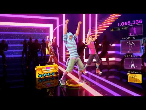 Dance Central 3  (Import DC1 DLC) Because of You (Hard)