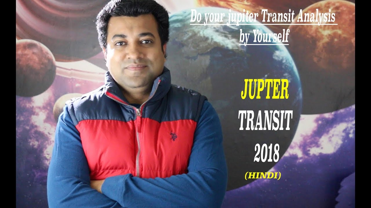 Jupiter Transit 2018 – Hindi