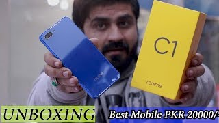 UNBOXING Realme C1 ! Notch ! DUAL CAMERA IN 19000/- KAMAL MOBILE 🔥🔥👍