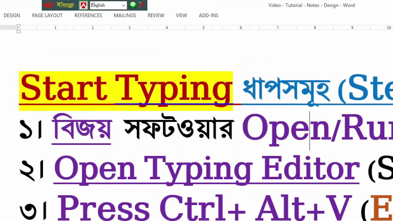 How to Write Bangla in Unicode Font using Bijoy Software and Avro Software