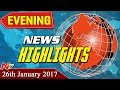 Evening News Highlights || 26th January 2017 || NTV