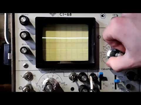 Как пользоваться осциллографом с1 68