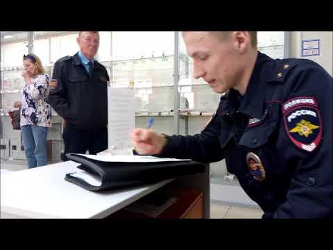 ЭнергосбыТ Плюс и Мусорная Реформа произвол и вызов полиции юрист Вадим Видякин