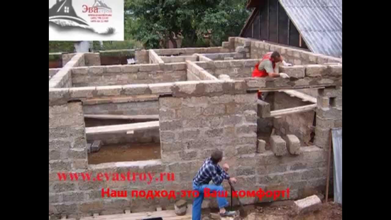 Строим дом из арболита своими руками видео фото 366