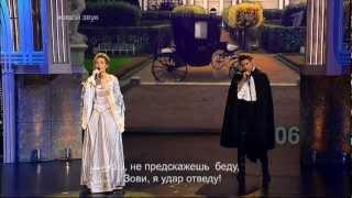 Мария Кожевникова, Стас Пьеха, Песня о любви !