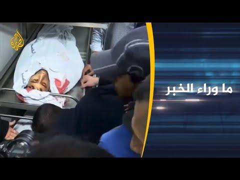 ما وراء الخبر-انعكاسات العملية الإسرائيلية على محاولات التهدئة بغزة  - نشر قبل 3 ساعة