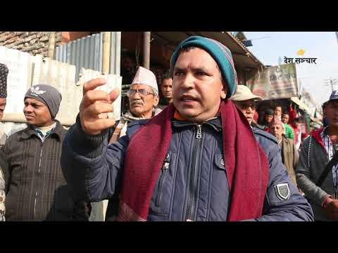 एसिया प्यासिफिट समिटको विरोध गर्नेलाई यसरी बोल्दाबोल्दै समातियो || Asia Pacific Summit
