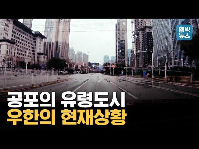 Южная Корея. Youtube тренды — посмотреть и скачать лучшие ролики Youtube в Южная Корея.