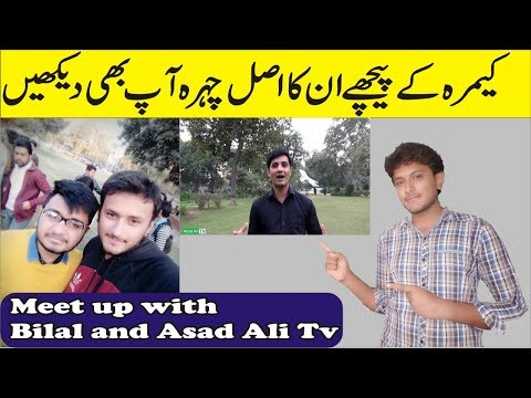 Meetup with Videowalisarkar and Asad ali tv | at Faisalabad | Vlog #1