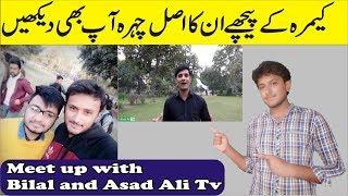 Meetup with Videowalisarkar and Asad ali tv | at Faisalabad | Vlog #1