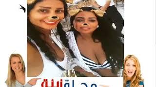 رانيا يوسف بالمايوة البكيني على انستقرام