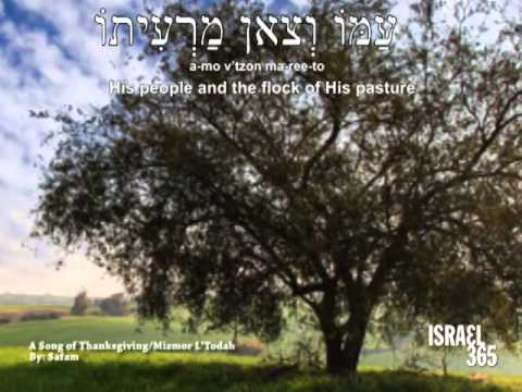 Mizmor l'Toda (Song of Thanksgiving) by Safam