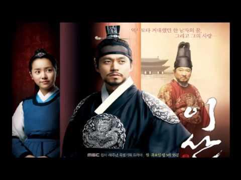 เรื่องย่อ ลีซาน จอมบัลลังก์พลิกแผ่นดิน (Yi San) ✿ ช่องtrue4u