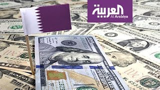 مخاوف على قطر من تبديد حكامها لثرواتها