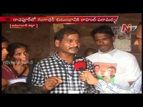 Rahul Gandhi Visits Farmer Gangadhar Family at Rachapuram