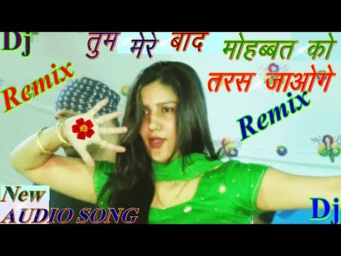 Tum Mere Baad Mahobbat Ko Taras Jaoge !! New 2018 Zakhmi Dil Dj Remix