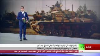 يلدريم: وجودنا في شمال العراق سيستمر