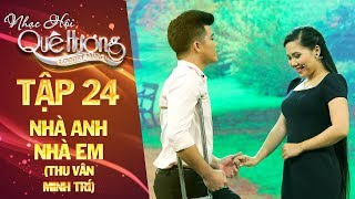 Nhạc hội quê hương | tập 24: Nhà anh nhà em - Thu Vân, Minh Trí thumbnail