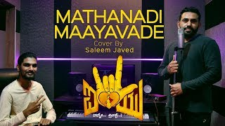 maatanaadi-maayavade-unplugged-saleem-javed-bats-creations-i-love-you-upendra-rachita-ram