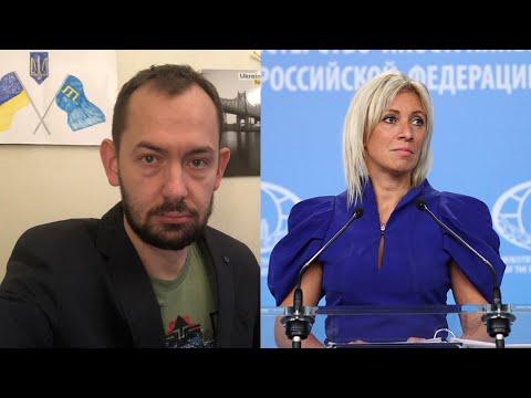 Захарова Зеленскому: украинская