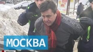 Смотреть видео В Москве задержан мужчина за двойное убийство онлайн