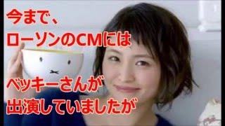 岡本玲さん 画像【ローソンCMにも!】かわいいと話題に☆ 2016年1月頃?...