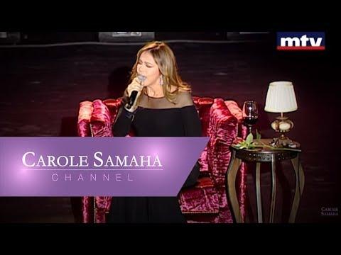 Carole Samaha - Yawmayn Shahrayn [Live A La Chandelle Concert 2017]