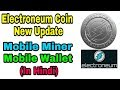Electroneum Coin New Update || Mobile Miner and mobile wallet || In Hindi