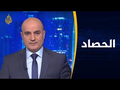 الحصاد - ما طبيعة العلاقات بين الإمارات وإسرائيل؟  - نشر قبل 10 ساعة
