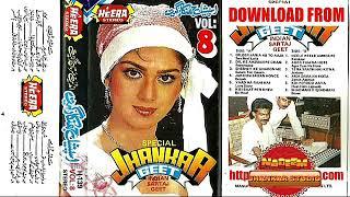 Aisa Sama Na Hota (Special Jhankar Geet) Lata Mangeshkar