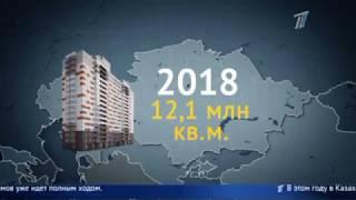 Главные новости. Выпуск от 24.05.2018