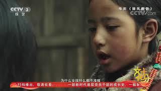 《文化十分》 20201224| CCTV综艺 - YouTube