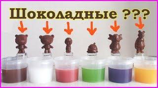 Ми-ми-мишки Маша и Медведь Лунтик Шоколадные игрушки Учим Цвета с Веселыми танцами