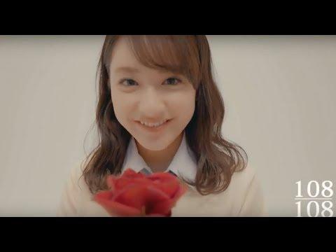 Sonar Pocket /108~永遠~