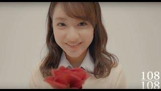 Sonar Pocket 28thシングル「108~永遠~」Music Video ▽商品情報 -----...