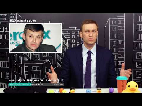 Навальный о параллелях между делом Скрипаля и Литвиненко