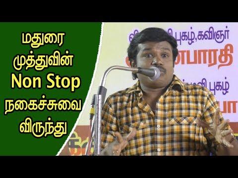 மதுரை முத்துவின் NON STOP நகைச்சுவை விருந்து | Madurai Muthu Comedy Pattimandram