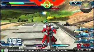Gundam (Gundam versus)Full Boost is an Arcade game in Japan, but so...