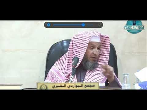 Умар аль Ид - ля Иляха илля ЛЛАХ Отрицание и Утверждение - 2