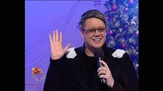 PAUL SURUGIU-FUEGO  - ''ATÂTA-I COLINDA''-  FAMILIA FAVORIT(decembrie 2019)