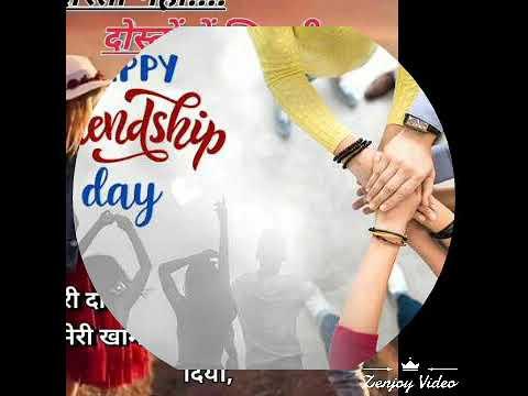HAPPY FRIENDSHIP DAY                                  MD JAHANGIR ALAM
