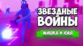 Totally Accurate Battle Simulator ♦ ЗВЕЗДНЫЕ ВОЙНЫ + КАРТА НЕОН + ЮНИТЫ