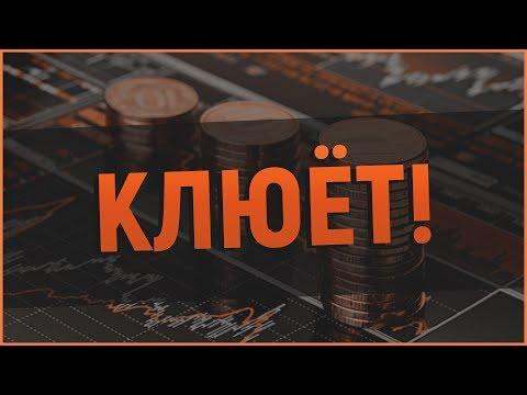 ЕВРОТРЕЙД®