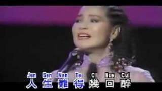 He Je Ci Un Cai Lai -- (in Memoriam - Teresa Teng).flv