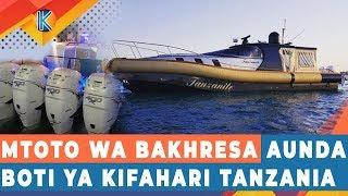 MTOTO WA BAKHRESA AUNDA BOTI YA KIFAHARI TANZANIA