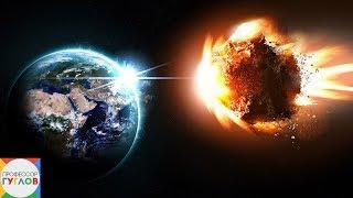 4 ПРЕПЯТСТВИЯ НА ПУТИ ЧЕЛОВЕЧЕСКОГО ПРОГРЕССА