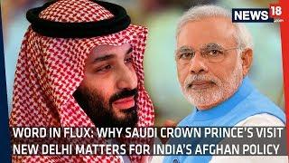 imran khan driving saudi prince