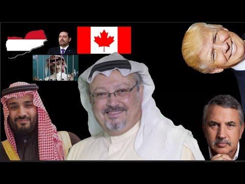 Saudi Arabia\'s Vision 2030 Is Finished | Jamal Khashoggi