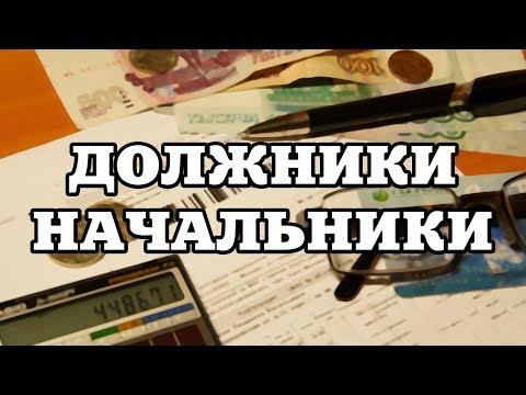 Руденко . - Что читаю и ожидаю!))Проды!!
